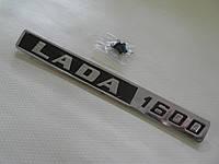 Накладка d на LADA 1600 на авто багажника ВАЗ