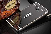Чехол бампер для Microsoft Nokia Lumia 640 - зеркальный бампер!
