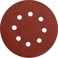 Круг на липучке 125ммР36-5шт., фото 1