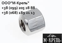 Гайка М18 увеличенной высоты нержавеющая DIN 6330 А2 и А4