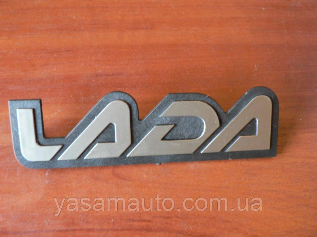 Накладка орнамент LADA на авто ВАЗ 2114 ЛАДА