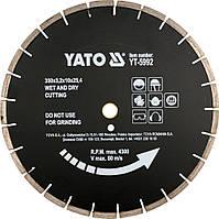 Отр.алм. диск по асвальту/бет. 350х25,4м