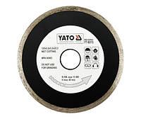 Отрезной алм. диск д/мокрой резки 125мм