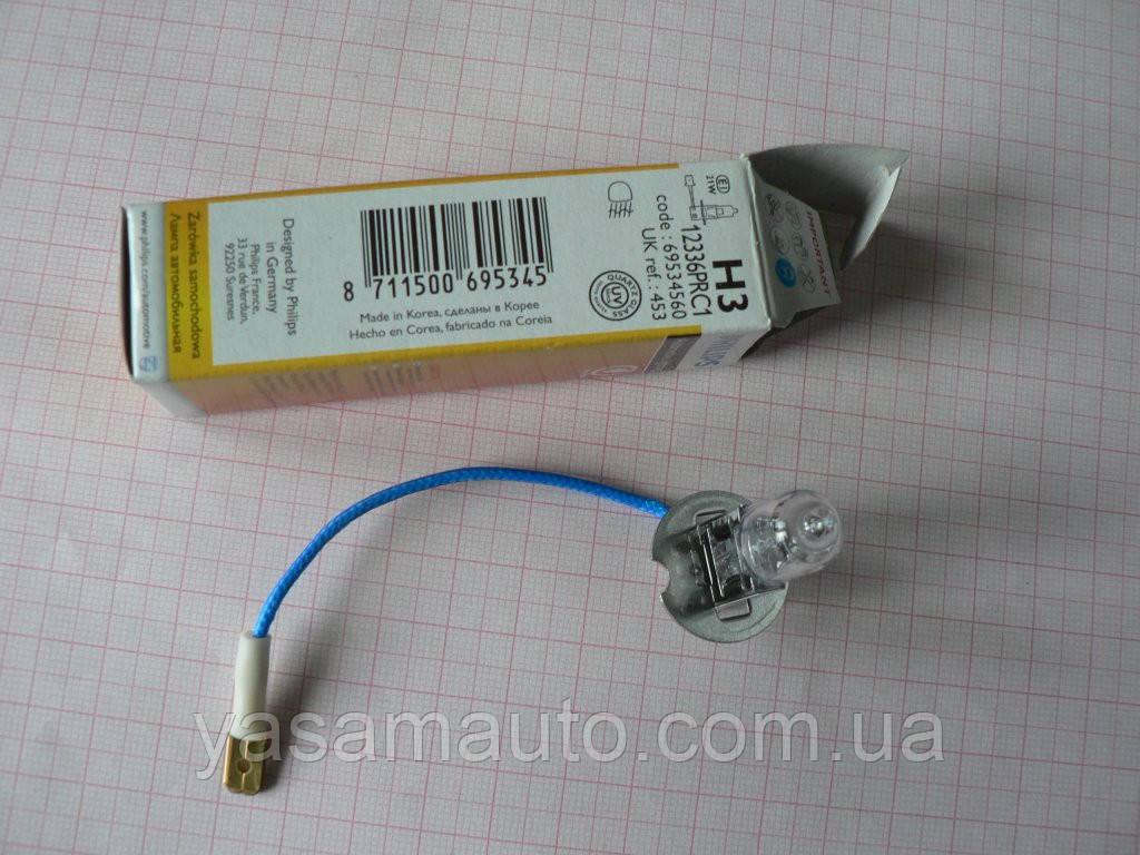Лампа галогеновая H3 Philips Vision +30% противотуманки 1шт