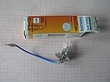 Лампа галогеновая H3 Philips Vision +30% противотуманки 1шт , фото 2