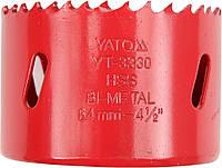 Пила кольцевая биметаллическая 57мм