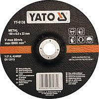 Диск шлифоваль/зачист.по металлу 180х6,0