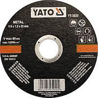 Диск отрезной по металлу 115х1,2х22мм