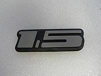 Накладка 1.5 на авто ВАЗ 2110 объем наклейка