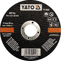 Диск отрезной по металлу 125х1,2х22мм