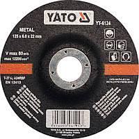 Круг для шлифования металла 125х6,0х22