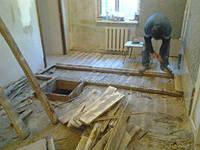 Демонтаж деревянного пола