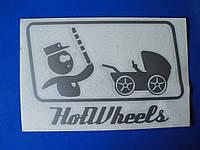 Наклейка vc HotWheels коляска на авто 160х106мм хот вилс