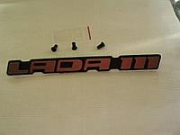 Накладка орнамент LADA 111 знак на авто ВАЗ 2111