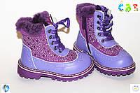 Обувь оптом для девочек. Зимние детские ботиночки от фирмы CBT A27-4 (8 пар, 23-28)