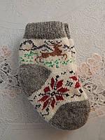 Детские ангоровые носочки маленькие размеры