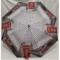 Зонт трость с рисунками
