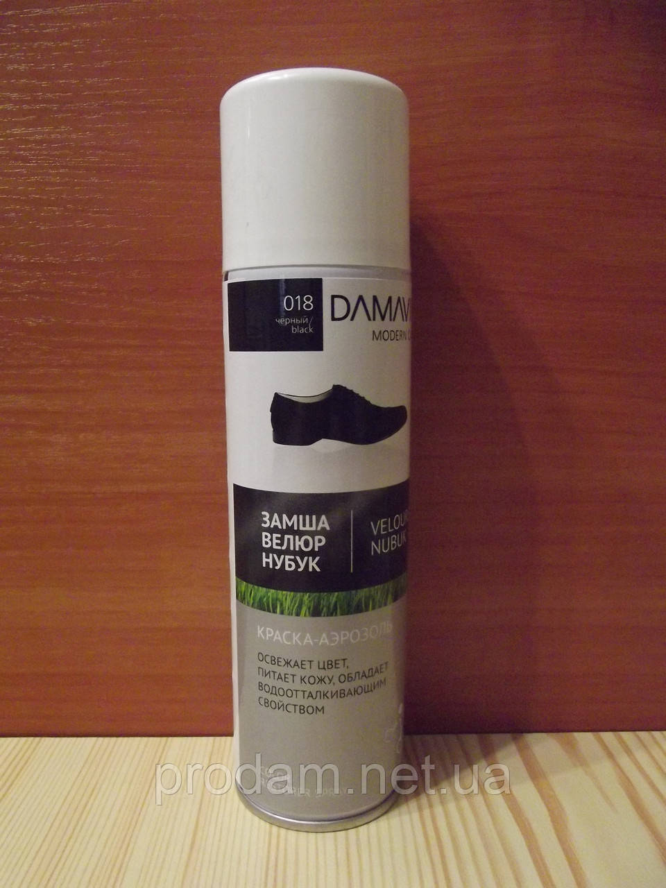 Краска аэрозоль для гладкой кожи средне-коричневая DАМАVІК