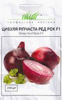 Семена лука репчатого  Ред Рок F1 200 семян United Genetics