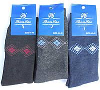 Носки махровые мужские «Shantao» 40-46