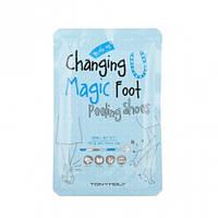 Tony Moly Changing U magic foot peeling shoes Мягкий пилинг для ног