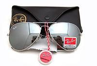 Сонцезащитные очки Ray-Ban