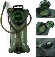 Гидратор (система питьевая) 2л с широкой крышкой Aotu