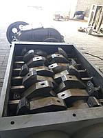 Шредер промышленный двухвальный  ШД-110 для крупногабаритных отходов