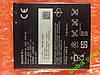 Sony ST26i LT29i BA900 аккумулятор ОРИГИНАЛ Б/У