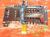 Samsung GT-i9000 Коннектор SIM-карты ОРИГИНАЛ Б/У