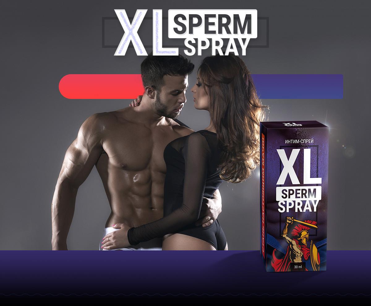 uvelichenie-kolichestva-spermi
