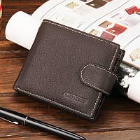 Мужской кошелек Baellerry Premium с отделом для мелочи + Подарок Нож-кредитка. Мужское портмоне. Бумажник.