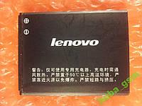Lenovo A319\ A390t BL171 аккумулятор ОРИГИНАЛ, фото 1