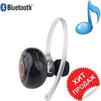 Беспроводные наушники Air Beats V3