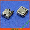 Samsung S5360 S239 S5368 I9103 гнездо micro USB