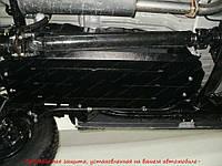 Защита топливного бака Mitsubishi L200 IV 06-15