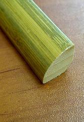 Бамбуковий молдинг кутовий внутрішній (чверть кола), сіро-зелений