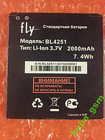 Fly IQ450 Quattro BL4251 аккумулятор ОРИГИНАЛ Б/У, фото 1