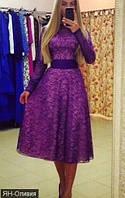 Платье ЯН-Оливия