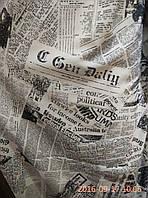 Штора Газетка