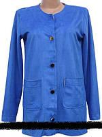 Длинный женский пиджак Удобный женски  р. 42 - 46