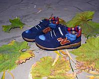 Детские кроссовки со светящиеся подошвой Турция 26-30р