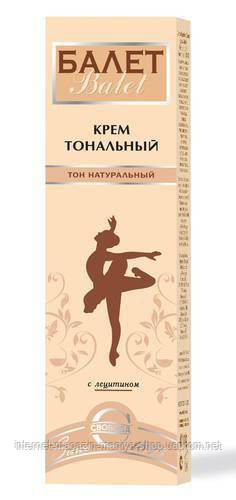 Тональный крем балет