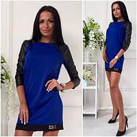Платье женское Элис синее , магазин одежды