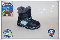 Ботинки детские зимние для мальчиков оптом от фирмы CBT A26-1 (8 пар, 23-28)