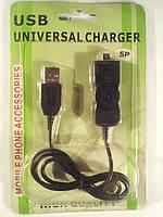 Универсальный кабель зарядки КИТАЙфона mini USB 10