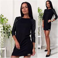Платье женское Элис черное , платья интернет