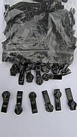 Бегунок Барышевка № 7(10) темн.никель(с брелком)