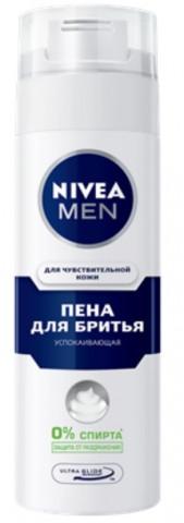 Пена NIVEA д/бритья для чувствительной кожи 200мл