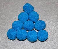 Помпоны   синие  724 упаковка 10 шт.